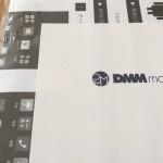 【無料!?】DMMモバイルのエントリーパッケージ(エントリーコード)のキャンペーン・申し込み