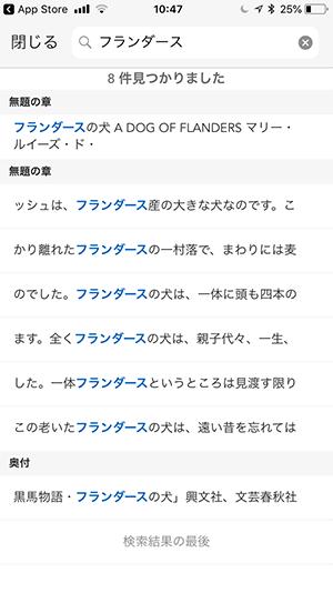 楽天koboの電子書籍リーダーの検索結果
