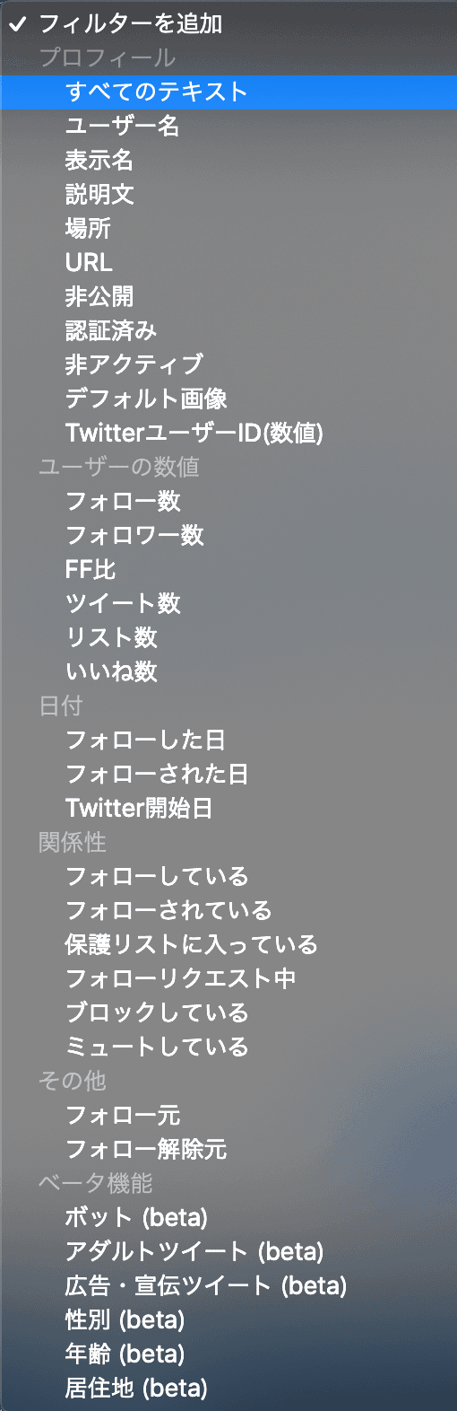 Twitter予約投稿ツール