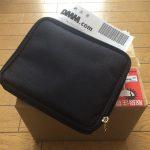 【250GB!】dmmいろいろレンタルソフトバンク評判/Wimaxレビュー!【クーポンはどこ!?】